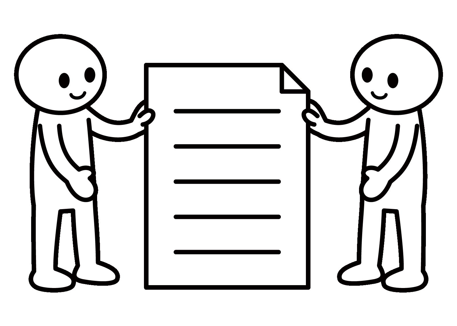 ファイル共有のフォルダ、ネットワーク設定