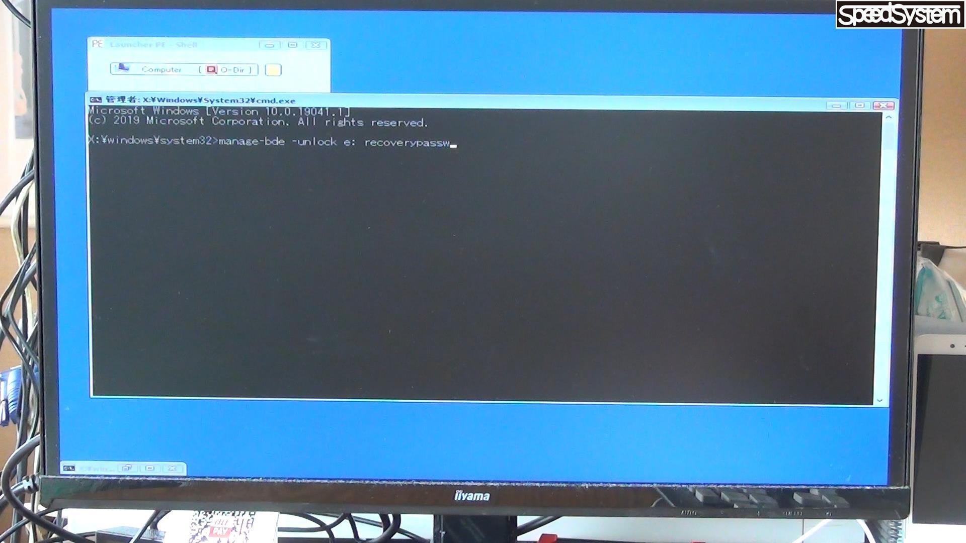 WinPeの使い方動画(BitLocker解除方法を含む)